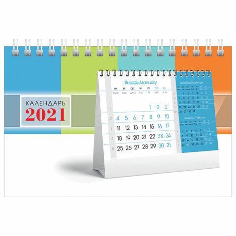 Календари, подставки для календарей