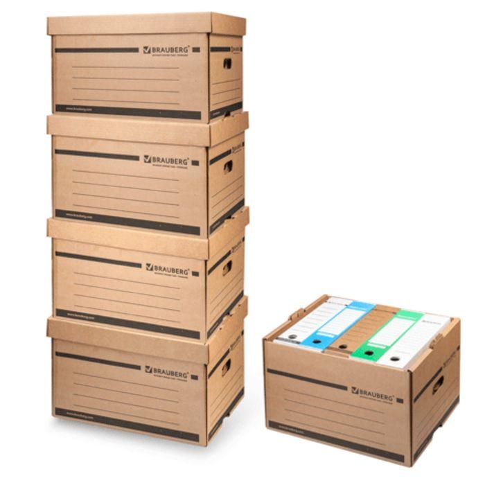 Короба, папки архивные