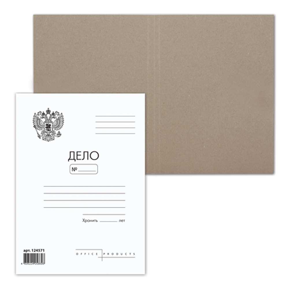 Папки картонные без скоросшивателя