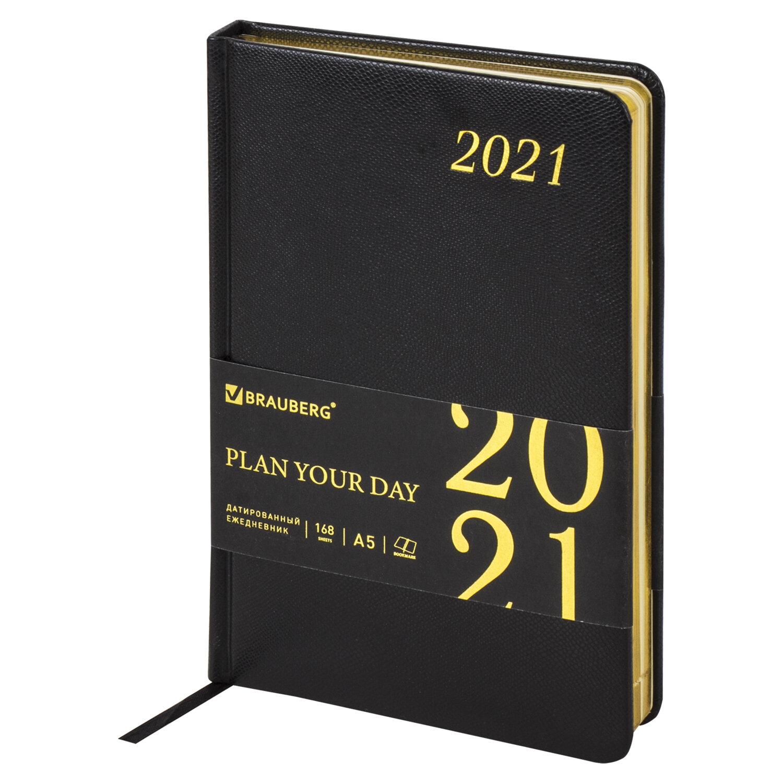 Датированные ежедневники