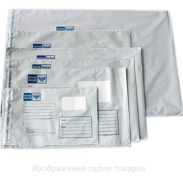 Конверт-пакеты