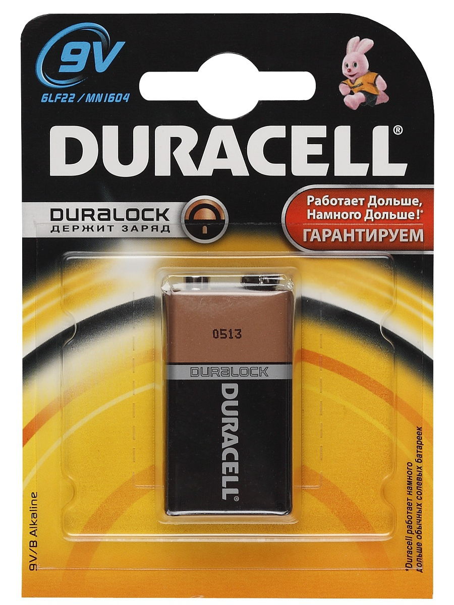 Батарейки 9v (тип крона)