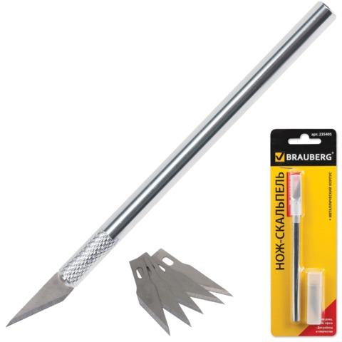 Ножи специальные